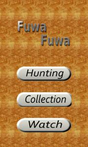 FUWA FUWAのタイトル画面キャプチャー