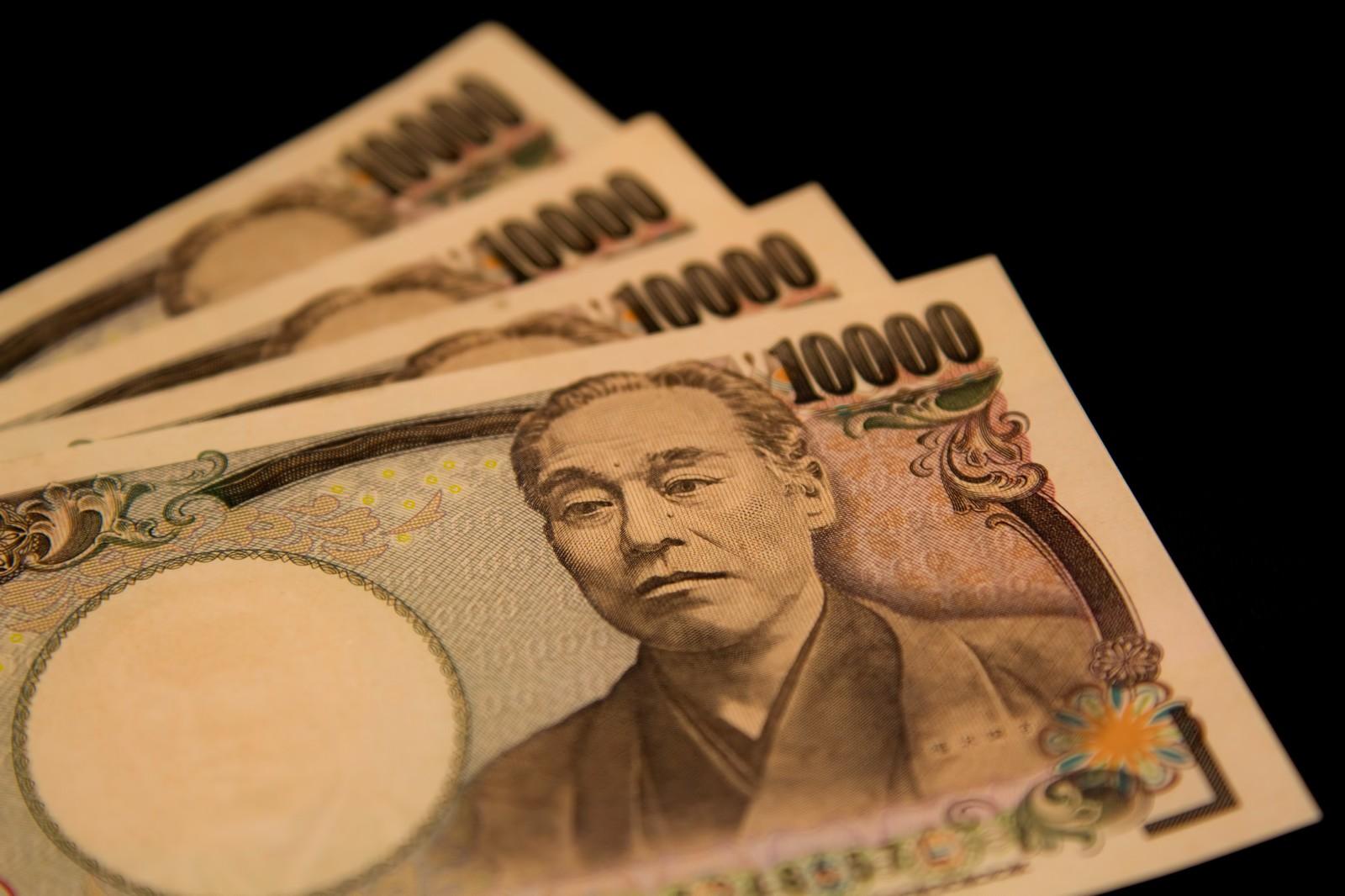 1万円が数枚