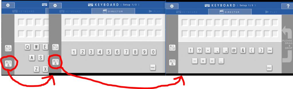 フライング ロゴ ビルダーの文字種類を変更