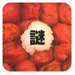 逆日の丸弁当?Android無料アプリの『喰らえ!謎解き弁当!』が暇つぶしにおすすめ