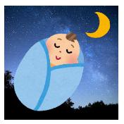 夜泣きみまもりアプリのアイコン