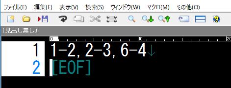 住所の番地をCSVファイルで表現