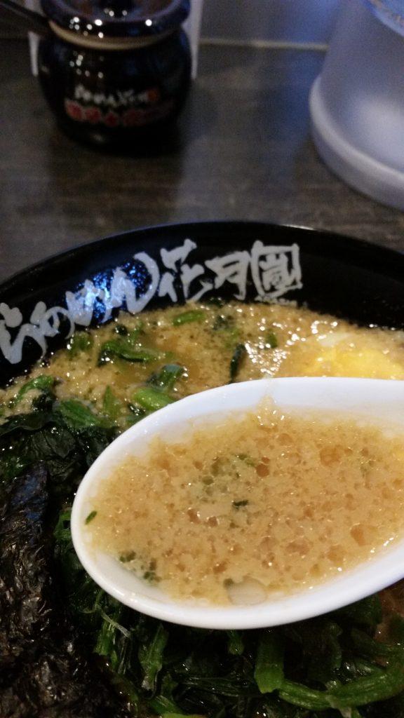嵐げんこつラーメン 濃厚なスープ