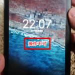 Nexus 7 (2013) がフリーズして操作できない場合の直し方