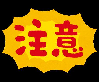 pop_chuui