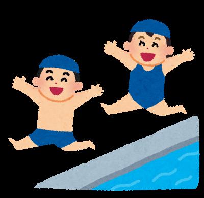 pool_run_kodomo